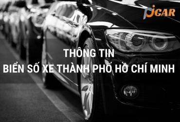 Thông tin về biển số xe thành phố Hồ Chí Minh bạn cần biết