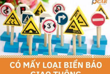 Có mấy loại biển báo giao thông thông dụng thường gặp